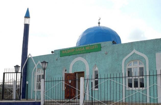 Madjar mecset