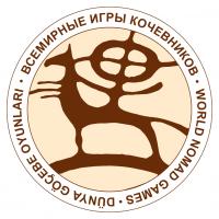 Nomad Games Kirgistan 2