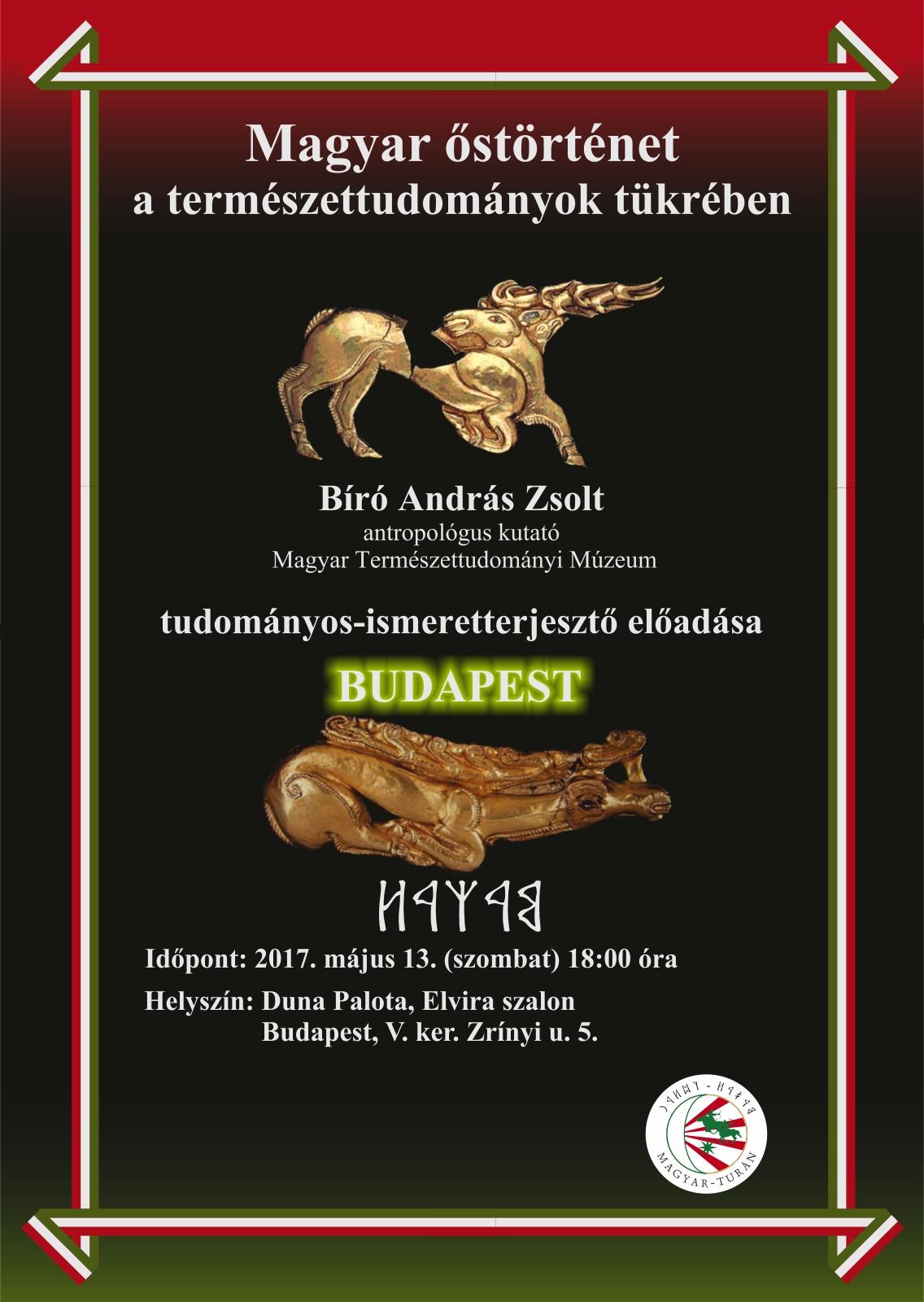 PLAKAT_BUDAPEST